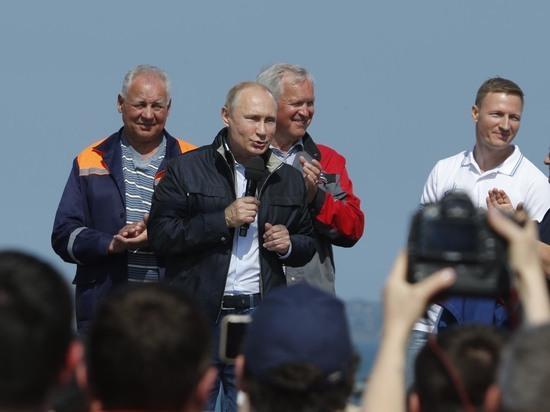 """""""Не знаю, кто эти люди в кабине, но водителем у них Путин"""":  Путин с илососом и котиком открыли Крымский мост"""