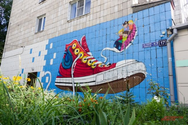 В Петербурге хотят узаконить граффити