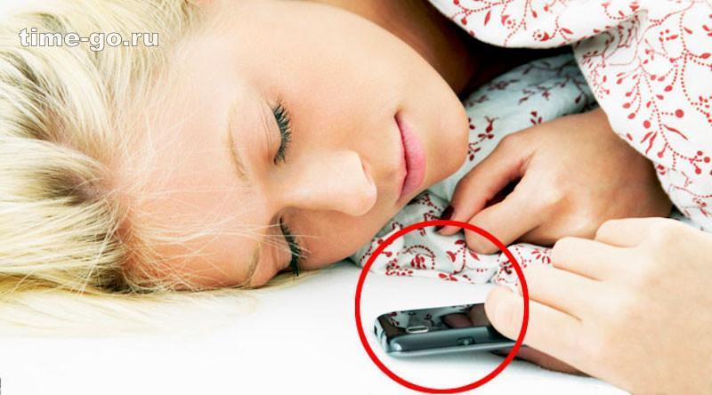 Если выоставляете наночь мобильный телефон возле кровати — обязательно прочтите этустатью!