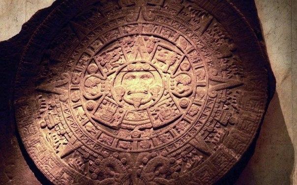 Годы с с 618-го по 907 в истории многих цивилизаций отсутствуют