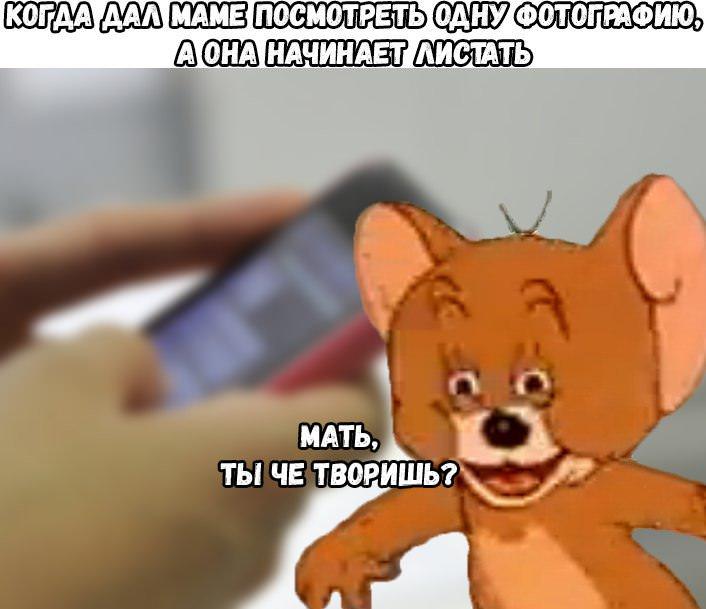 Немного мемов