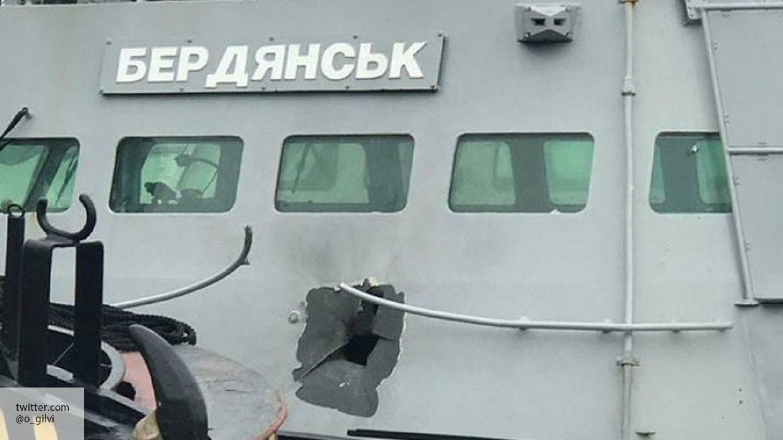 Адвокат Илья Новиков будет защищать капитана «Бердянска»