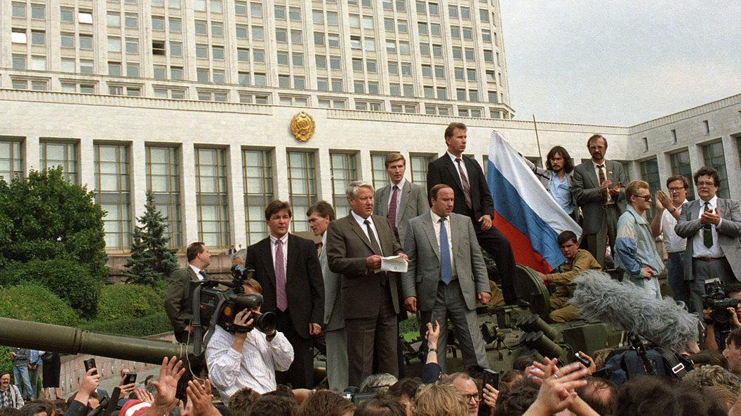 Конституция России - для униженных и побеждённых