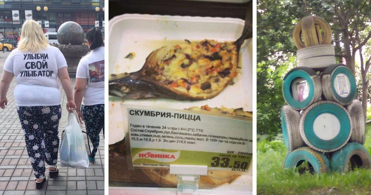 Однажды в России. Ситуации, от которых иностранцы будут в шоке
