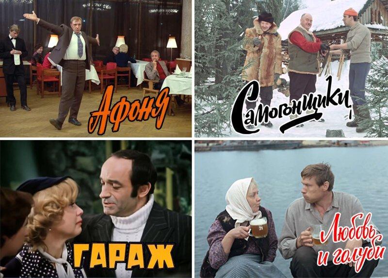 За кадром любимых советских кинокомедий