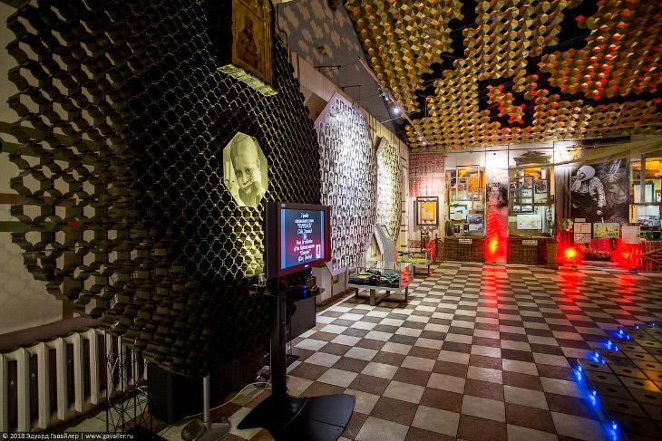 Музей «Чернобыль» в Киеве