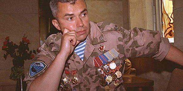 Русский Характер. Посвящение Гюрзе.