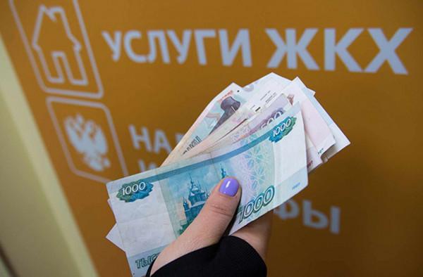 Стоимость услуг ЖКХ в России…