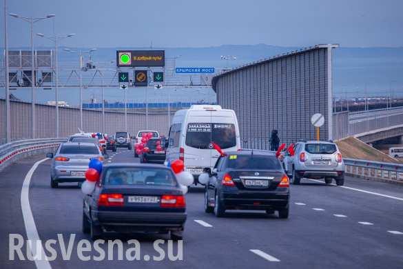 «Мост не надувной, ребята молодцы!» — украинец оценил качество Крымского моста (ВИДЕО)