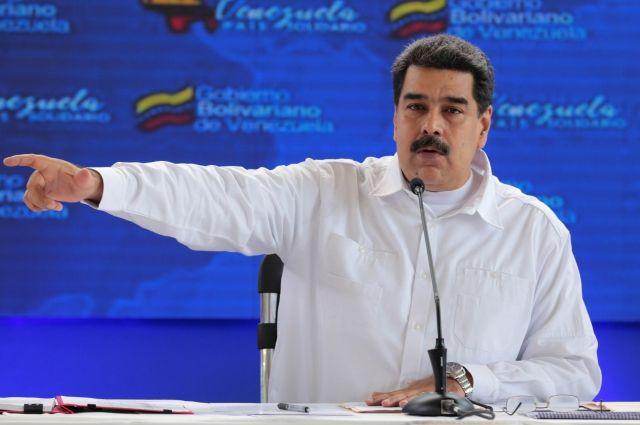 Мадуро вновь предложил провести личную встречу с Дональдом Трампом