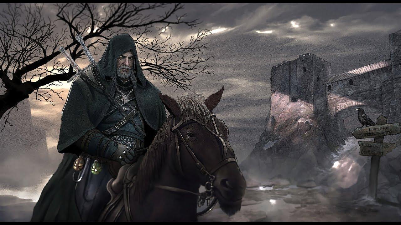 Дорога ведьмака (на стихи А.…