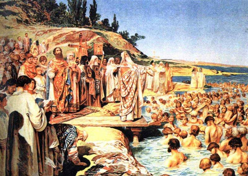 1029-летие Крещение Руси как светлый праздник нашей православной веры