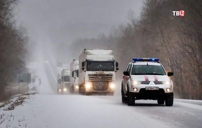 Россия направила гуманитарную помощь пострадавшим от шторма Филиппинам
