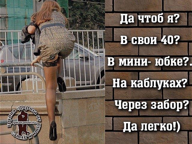 Воскресная порция юмора )
