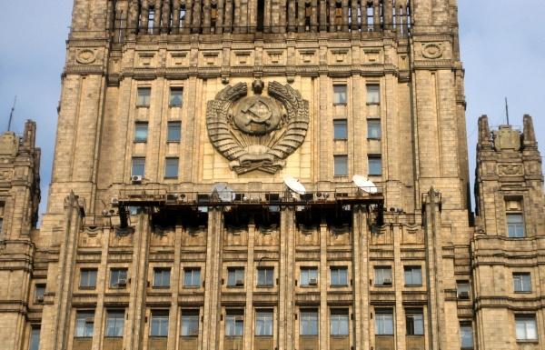 ВМоскве прошла церемония памяти опогибших вПеру советских специалистах
