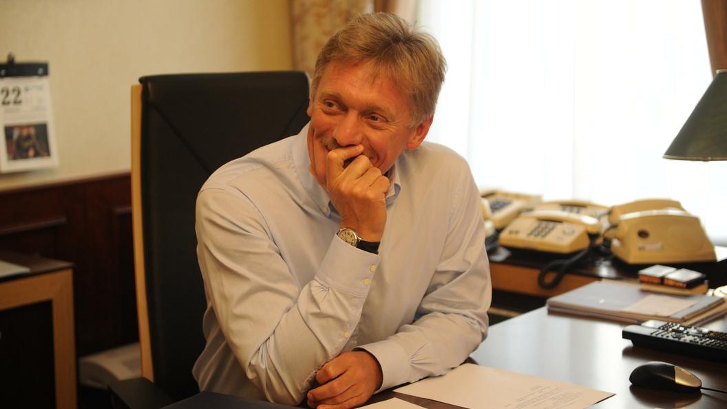 50 лет: Дмитрий Песков отмечает юбилей
