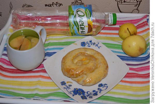 Вертута с яблоком и тыквой