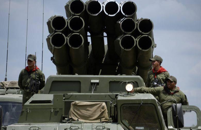 Трамп - военным Венесуэлы: Вы потеряете всё