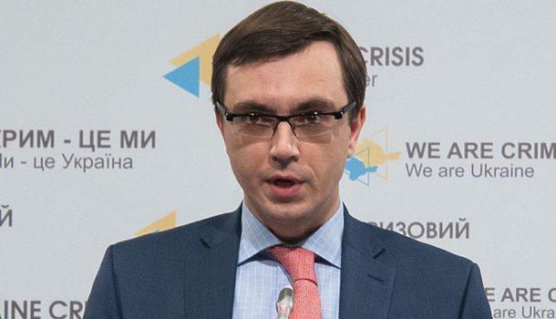 Украинский министр призвал продолжать, «пока Москва не сгорит»