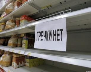 «Это грубый обман россиян»: …