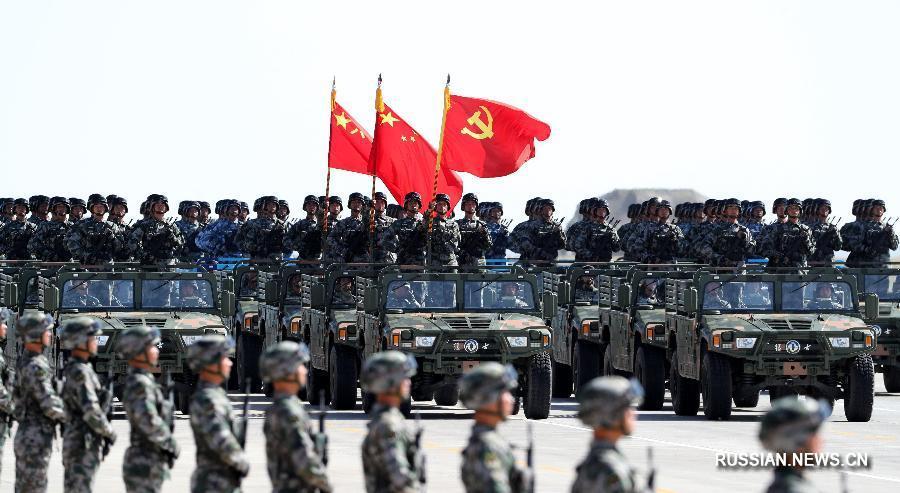 Военный парад в честь 90-летия образования Народно-освободительной армии Китая