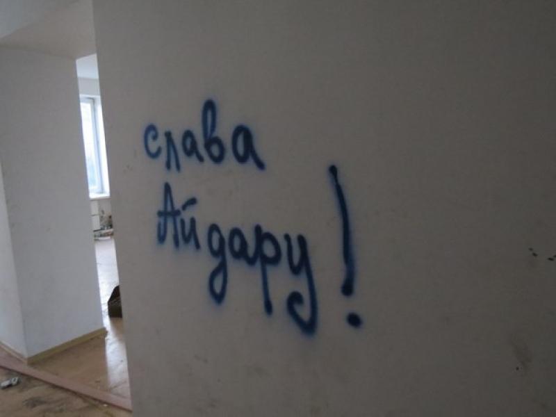 Жители Донбасса рассказали о массовых грабежах боевиками  батальона «Айдар»