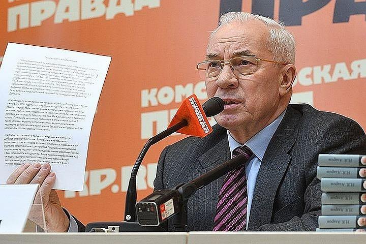 Экс-премьер Украины прокомме…