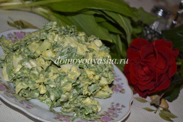 Весенний салат с черемшой рецепт с фотографиями