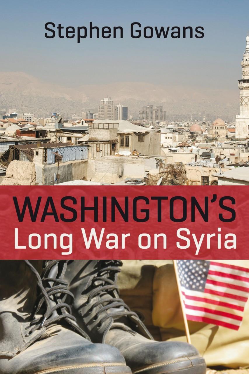 Долгая война Вашингтона с Сирией