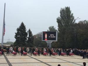В Керчи начинается церемония прощания с погибшими – трансляция. Последние новости, онлайн трансляция, какие дороги будут перекрыты