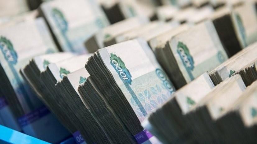 Глава РСПП оценил возможные последствия предложения изъять в бюджет допдоходы отраслей