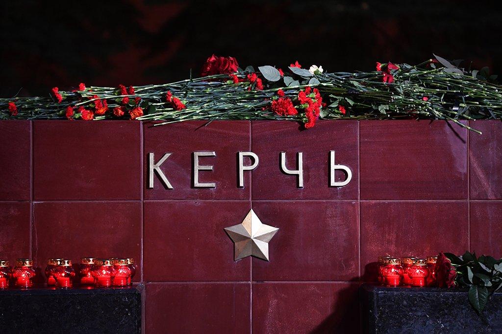 Список погибших в Керчи