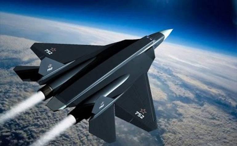 Эксперты США: Никакого МиГ-41 у России не появится