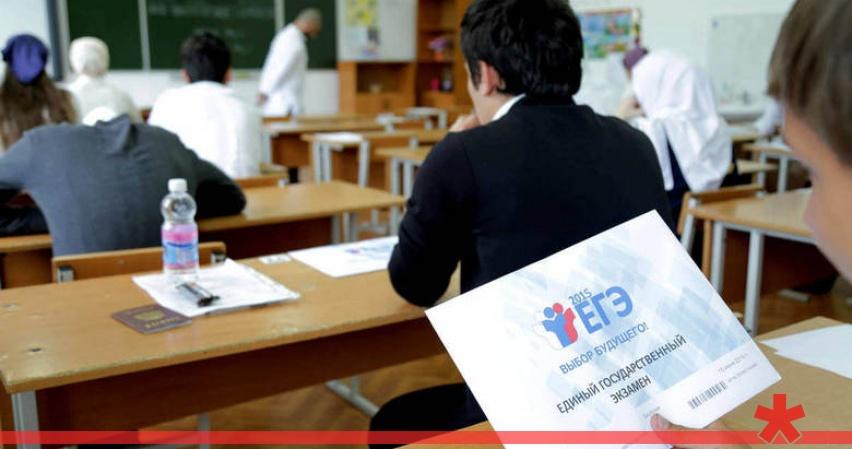 Школьник впервые в истории оспорил результаты ЕГЭ