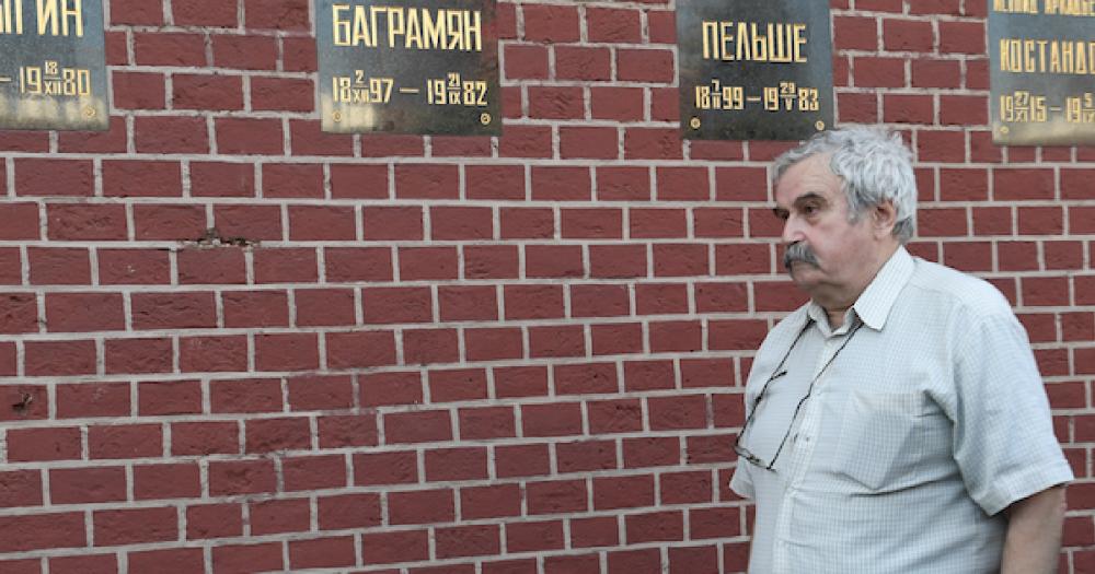 """Очередная """"историческая"""" шутка от Comedy Woman: Внуки маршалов Баграмяна и Конева подают заявление в СК"""