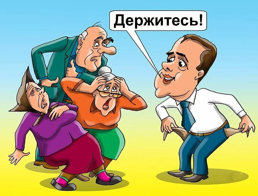 Экономический тупик: Медведев гробит нашу экономику, но менять его нельзя