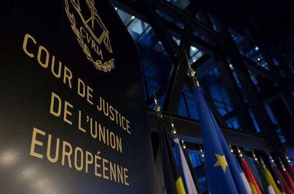Суд ЕС в упор не замечает ар…