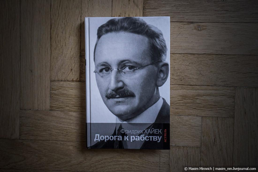 Читаю книгу о советском рабстве.