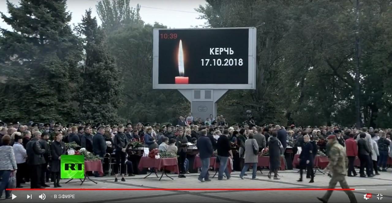Появилась прямая онлайн-трансляция с места церемонии прощания с погибшими в Керчи