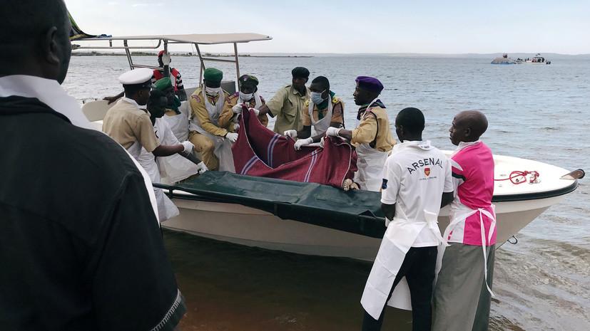СМИ: Число погибших при крушении парома в Танзании превысило 200
