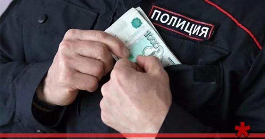 Севастопольского полицейског…