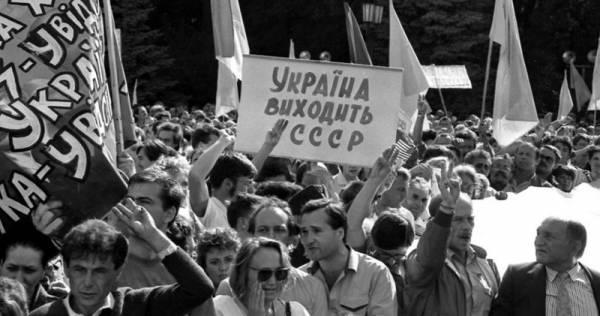 Граждане Украины: «Россия нас предала и бросила». Серьёзно?