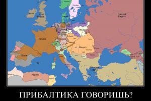 ЕС «сдает» обнищавшую Прибалтику России