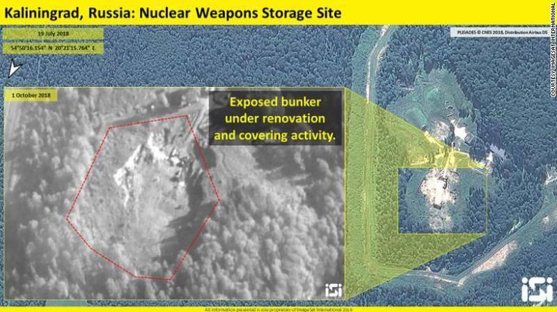 СNN: Россия строит под Калин…