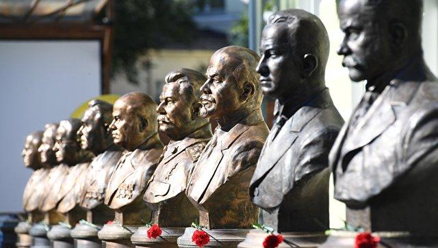 Россияне назвали самых популярных политических деятелей начала XX века