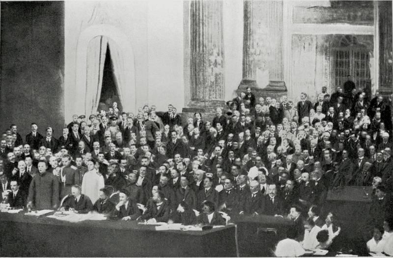 Государственное совещание