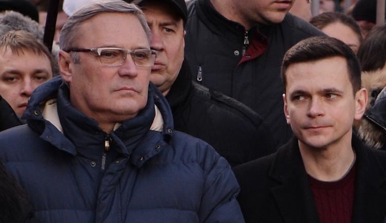 Оппы на подсосе: где берут деньги на безбедную жизнь российские оппозиционеры?