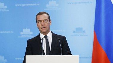 Доверие Медведеву снова снизилось