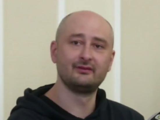 Мировая скорбь вляпалась в дерьмо: Бабченко умер понарошку