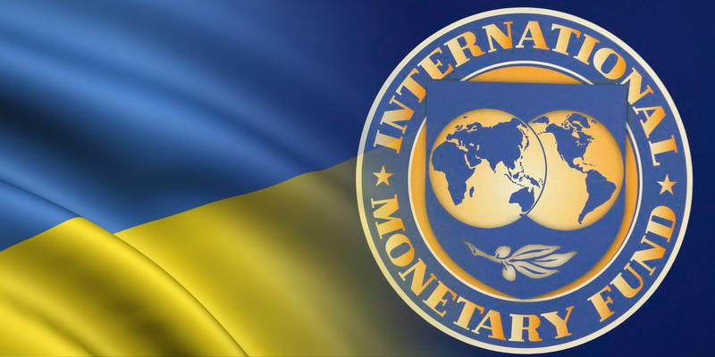 МВФ отложит перечисление финансовой помощи Украине до осени